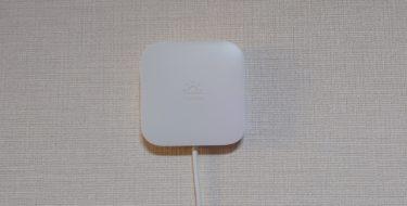 音声で家電をコントロールするにはスマートリモコンを買えばいいみたいです